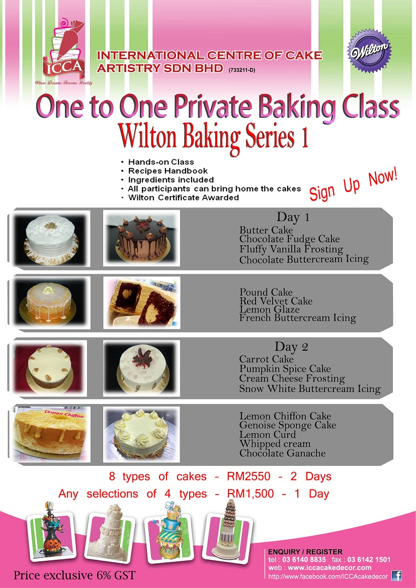 baking series 1new 002 private class