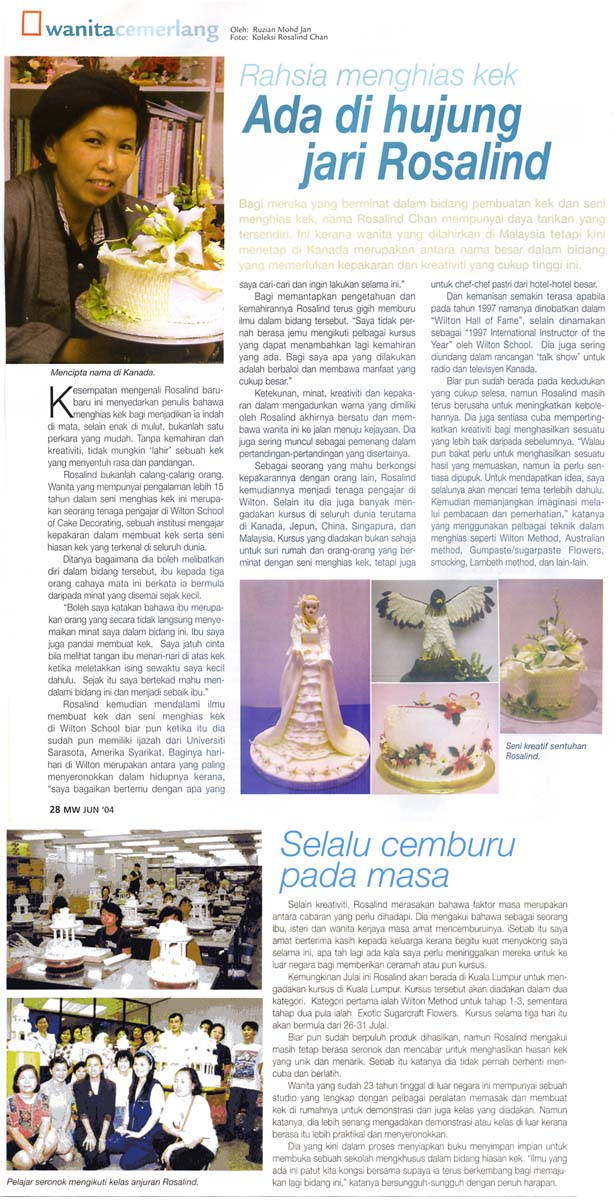 Secret of cake decoration at Rosalind fingertip article